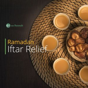 Ramadan Iftar Relief - Art 2 Thumb