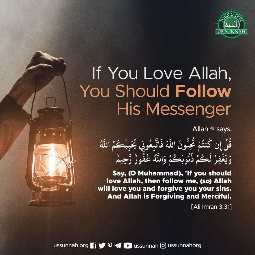 how to love allah