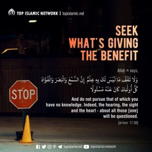 seek pardon from allah