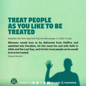 treat people as you want the to treat you