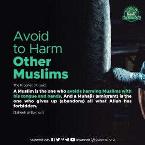 avoid to harm other muslim