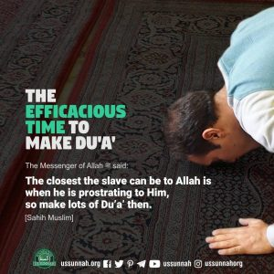 powerful du'a