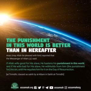 punishment in hereafter