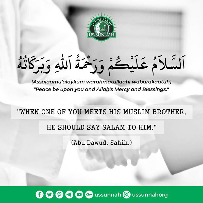 say salam to brother