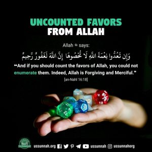 uncounted favors from allah