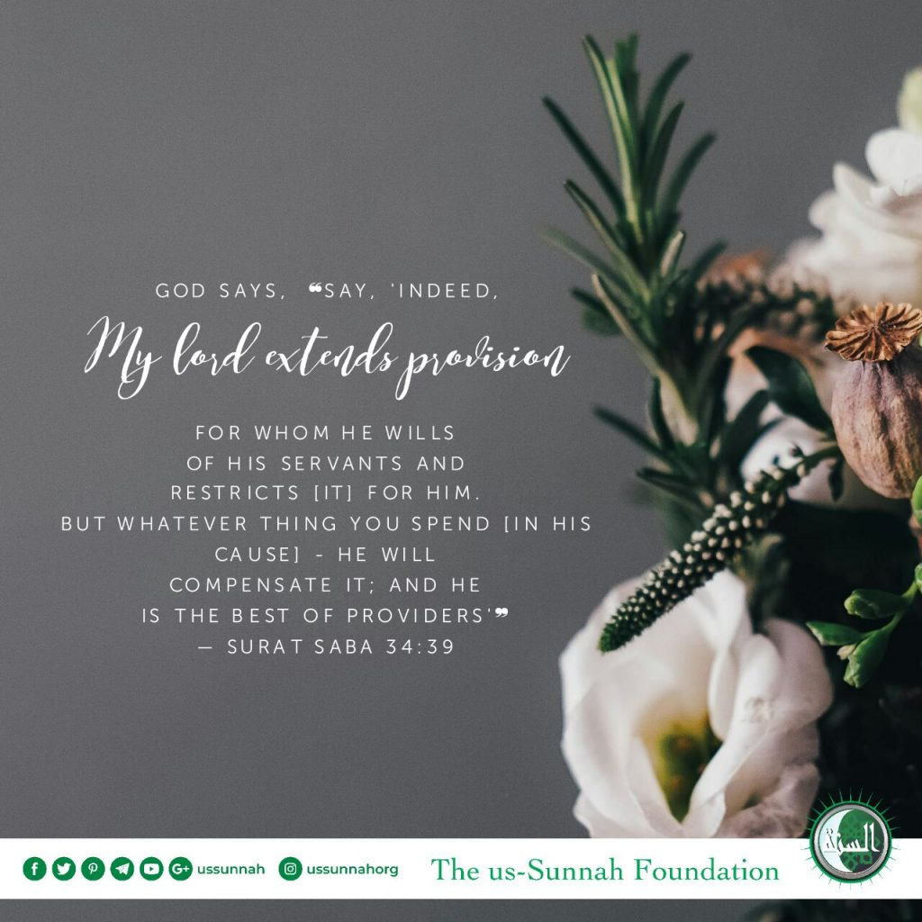 provision from allah