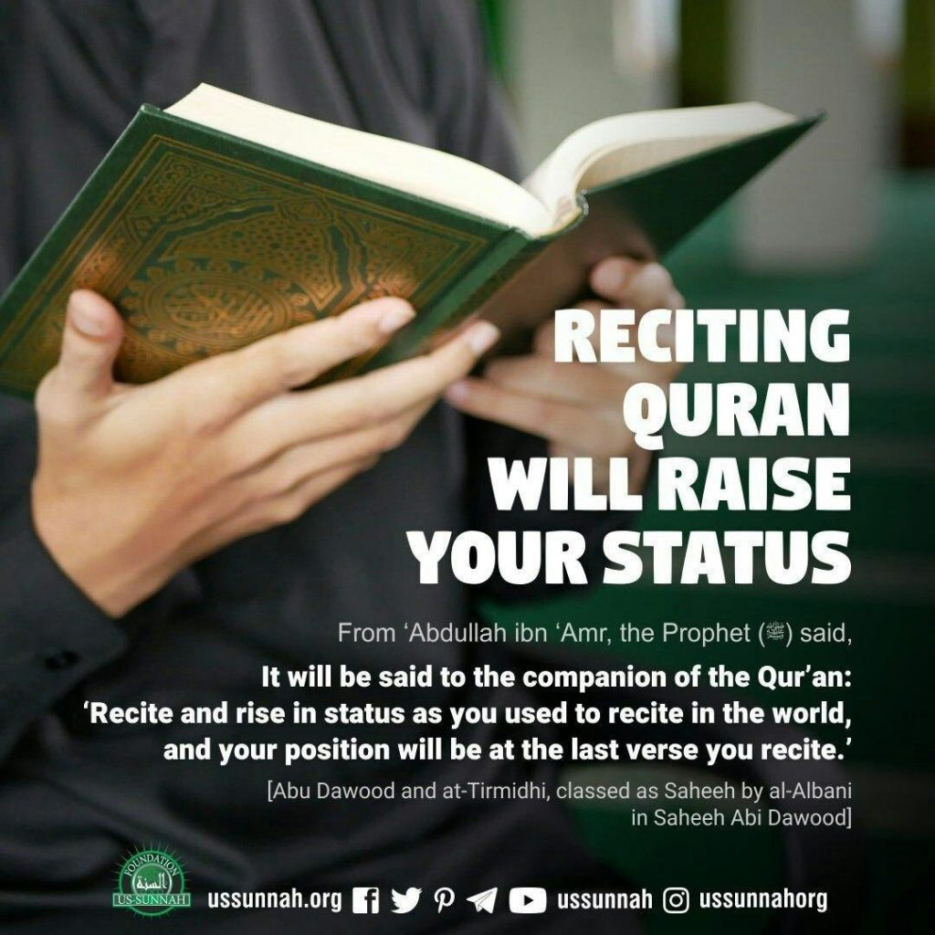 reciting quran raise status