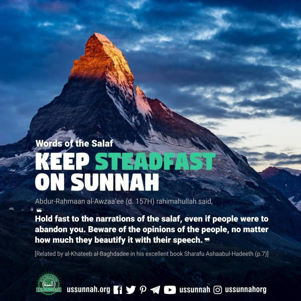 Keep Steadfast on Sunnah