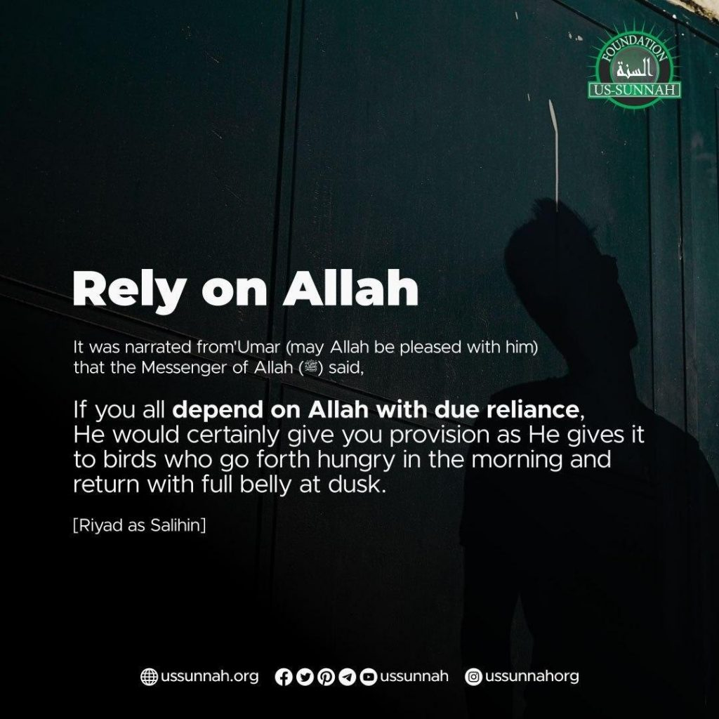 rely on allah