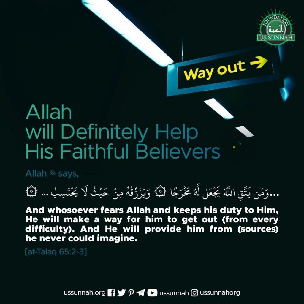 Allah Will Definitely Help His Faithful Believers