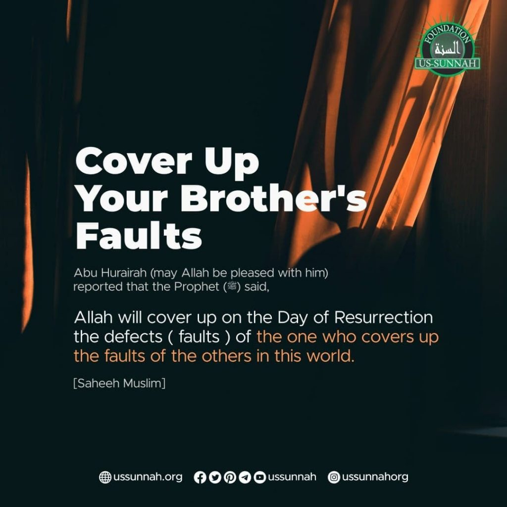Cover Up Your Brother's Faults