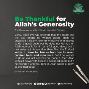 Be Thankful for Allah Generosity