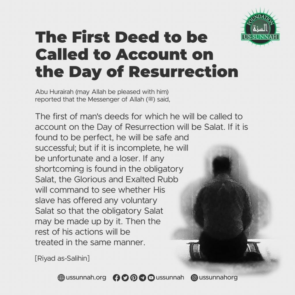 first deed salah