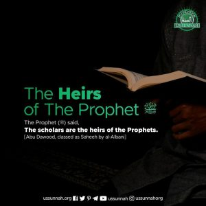 heirs of prophet